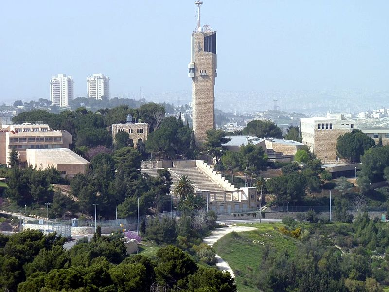 Hebrew University, Jerusalem