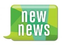 New News logo