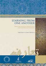 Learning from One Another: Bringing Muslim perspectives into Australian schools