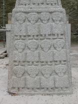 The Moone Cross, County Kildare, Ireland