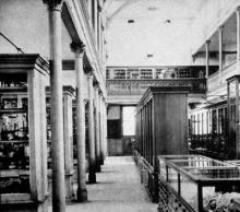 Museum of Pathology c. 1914