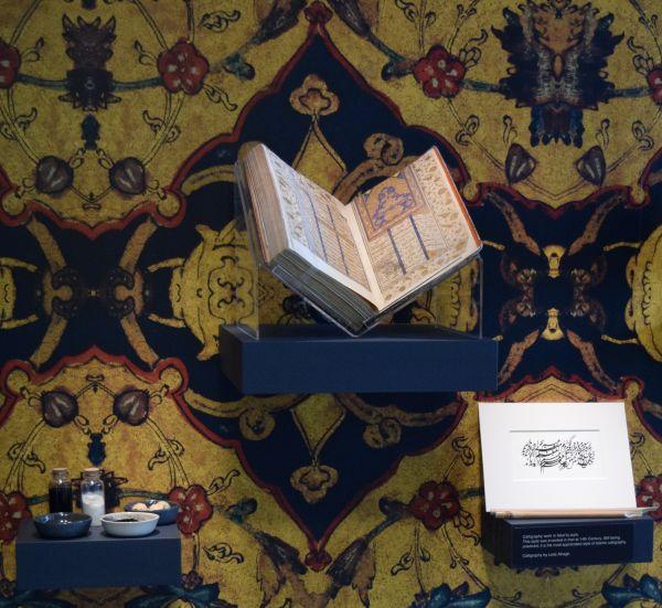 Illuminated manuscript on display