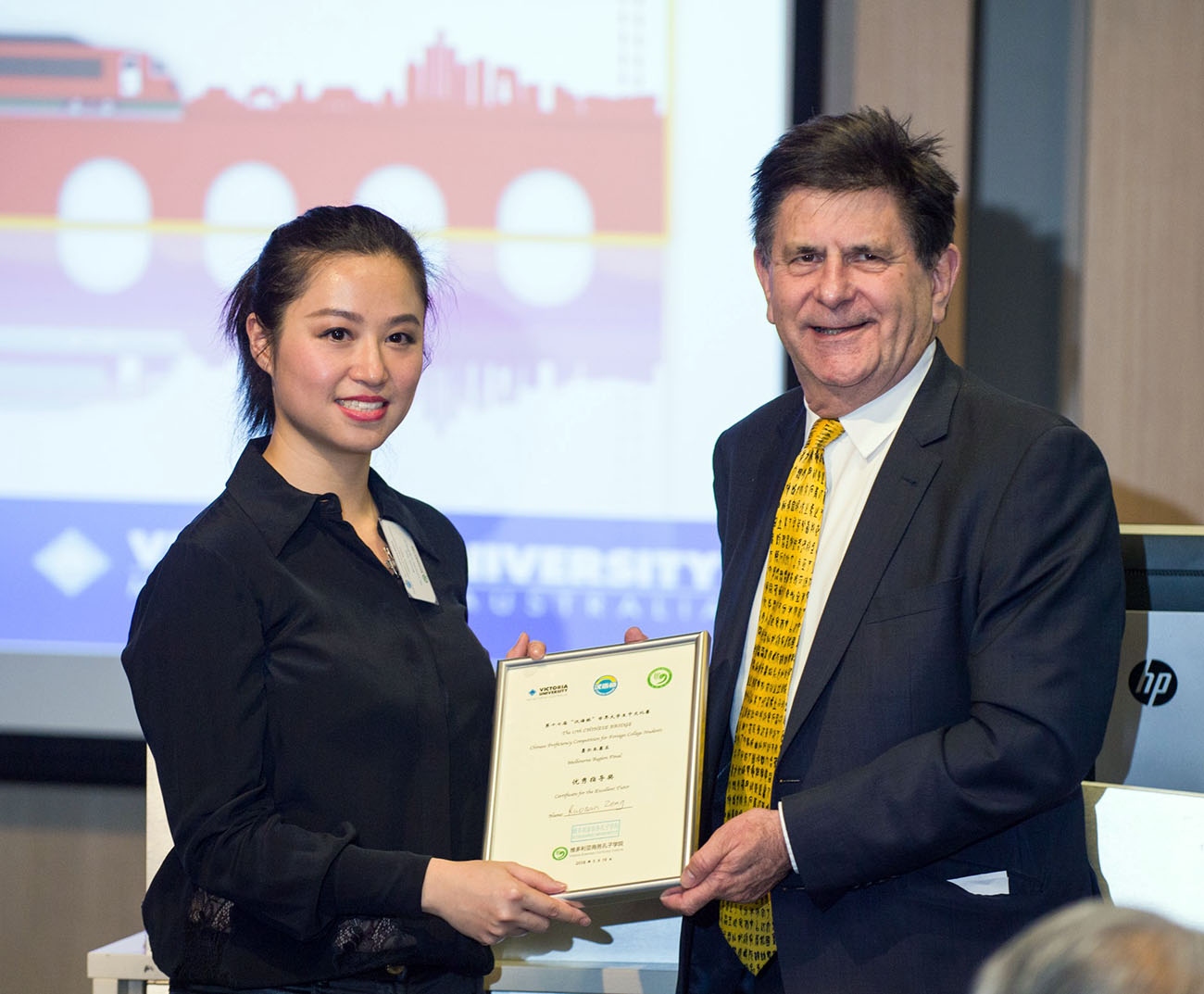 Chinese Proficiency Competition