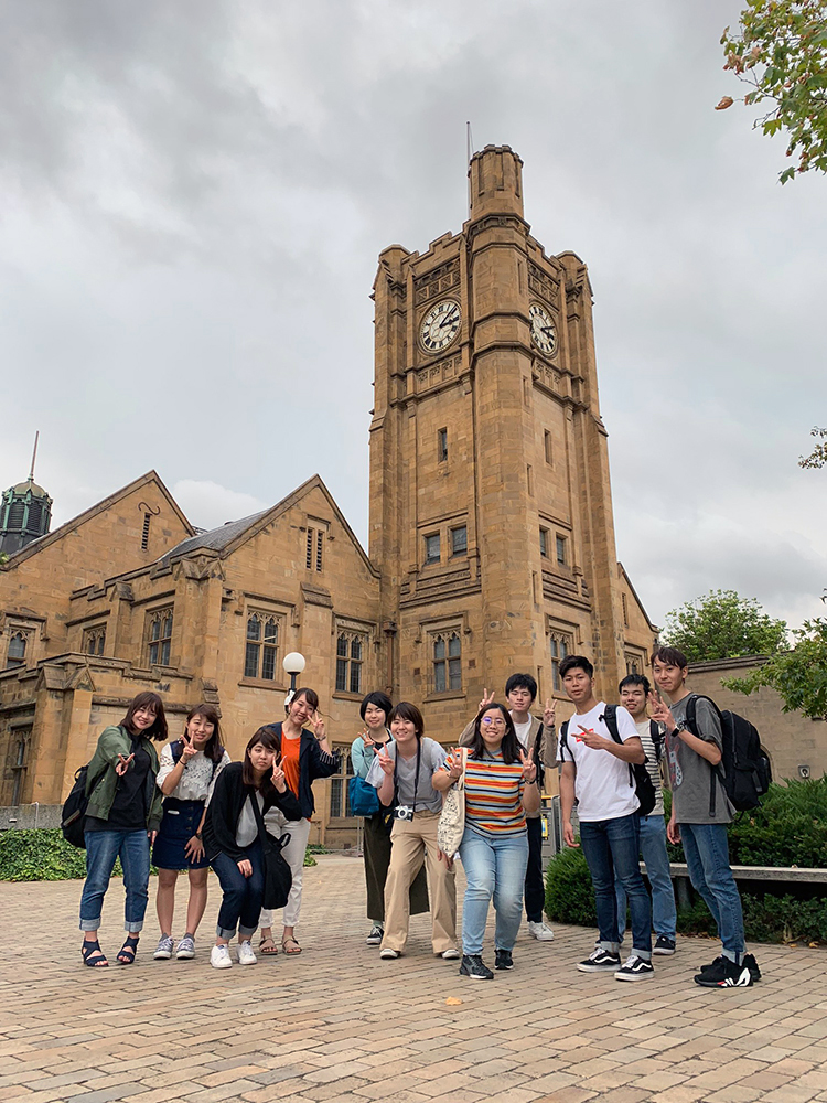 Ritsumeikan Intercultural Program 2019 - Parkville Campus Tour