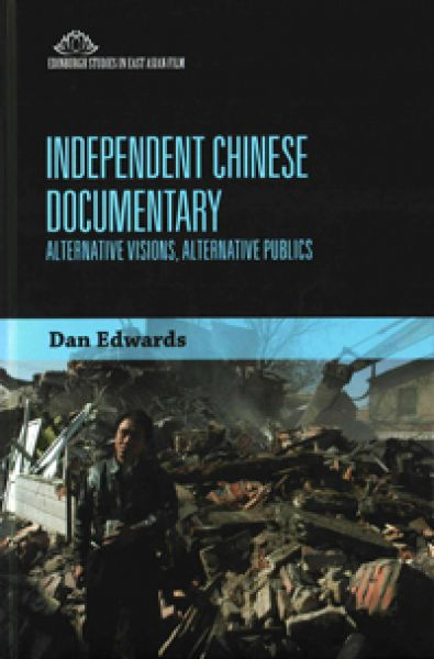 Book Cover Independent Chinese Documentary