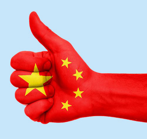 Manufacturing nationalism in China
