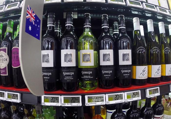 Australian wine on sale in a Singapore supermarket