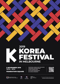 2019 Korea Festival in Melbourne