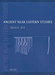 Ancient Near Eastern Studies