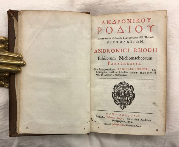 Andronikou Rodiou, Paraphrase of the Nicomachean ethics, 1679