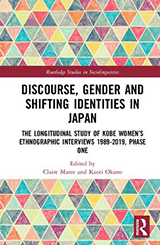 Claire Maree and Kaori Oakno (eds.,). 'Discourse, Gender and Shifting Identities in Japan The Longitudinal Study of Kobe Women¿s Ethnographic Interviews 1989-2019, Phase One'.  Routledge Taylor and Francis 2018