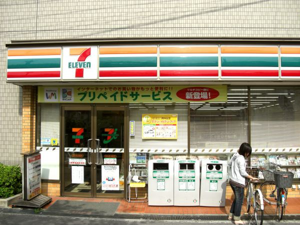A 7 11 in Japan is pictured